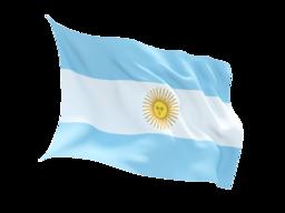 Argentina Virtual Phone Number