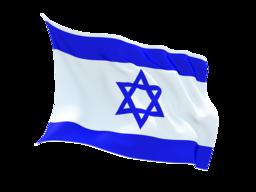 Israel Virtual Phone Number
